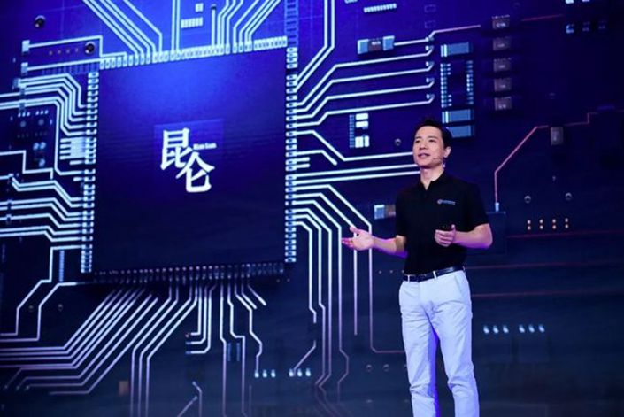 The latest round of investment in Kunlun, which designs and manufactures AI chips that are used by its parent Baidu for autonomous driving and cloud computing projects, valued the company around $2 billion.