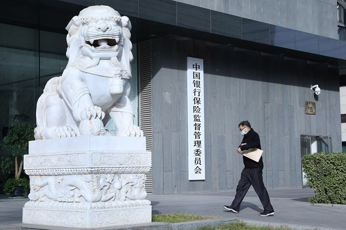 The China Banking and Insurance Regulatory Commission has urged banks to lend more to healthy private companies, particularly those in advanced manufacturing and strategically important industries. Photo: VCG