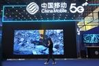 中国移动今年5G投资1100亿元 正研究回A政策