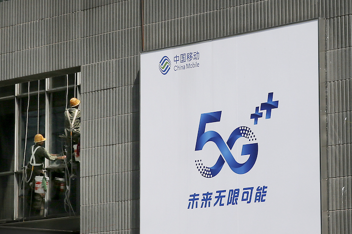 China Mobile aims to reach 200 million 5G subscribers in 2021.