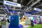 飞利浦出售家电业务 高瓴资本44亿欧元接盘
