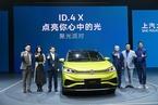 传统车企推出纯电平台车型 能否追上造车新势力