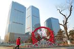 北京写字楼市场空置率小幅下降 哪些领域在扩租