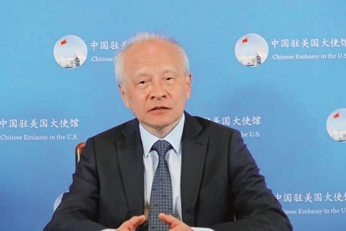 On March 25, Ambassador Cui Tiankai gave an interview to CNN in Washington. Photo: Embassy of the People's Republic of China in the United States of America
