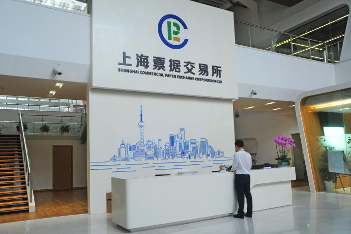 The task of creating the SCP product was given to Shanghai Commercial Paper Exchange Corp. Ltd., the operator of the national bill trading platform.