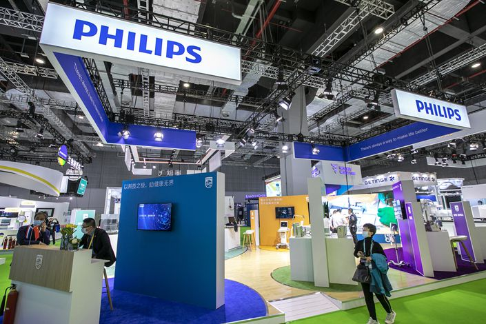 Dutch electronics giant Philips said it will sell its home appliance unit to Chinese private equity major Hillhouse Capital in a deal valued at $5.2 billion. Photo: VCG