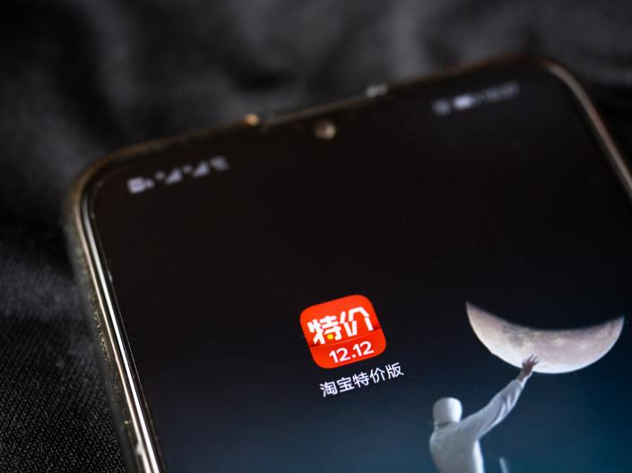Taobao Special Edition was launched in March last year and offers a wide range of products, mostly priced under 50 yuan apiece. Photo: IC Photo