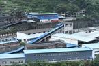 重庆松藻煤矿火灾事故追责37人 起火胶带为伪劣产品