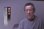 家族式敛财百亿元 大连厅官徐长元案有详情
