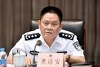 """公安""""庚子三虎""""已确定两人将在河北受审"""