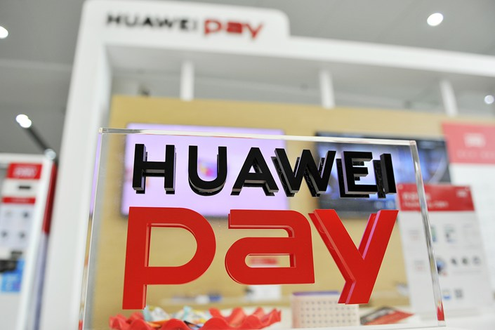 Huawei obtained a coveted Chinese nonbanking payment license by acquiring an existing license holder, a common maneuver in the country. Photo: VCG