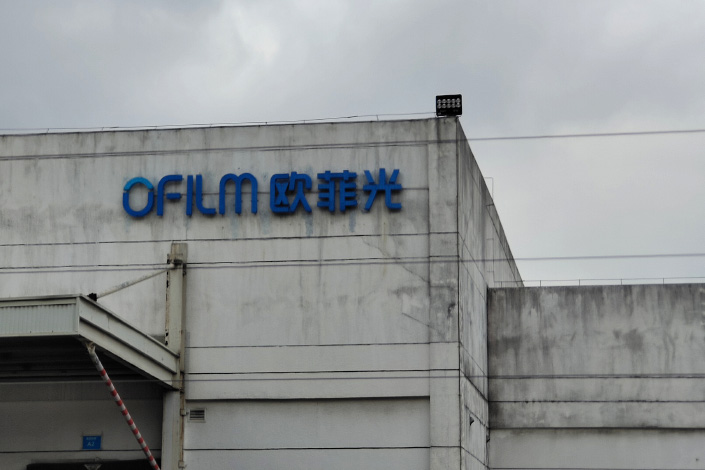 Ofilm says it's selling its camera module business that counted Apple as one of its main customers for $369 million.  Photo: VCG
