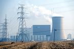 碳市场启动在即 碳交易暂行条例草案征求意见
