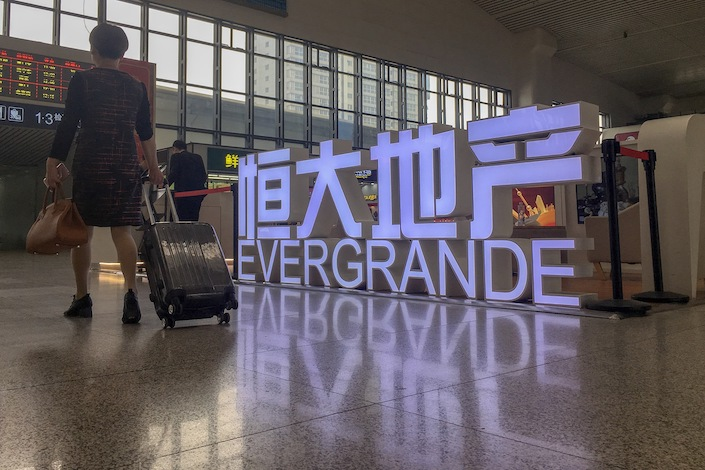 Evergrande's total debt shrank 14% from the end of June to 717 billion yuan in December