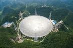 中国天眼向全球征集观测申请 国外科学家占总时长10%