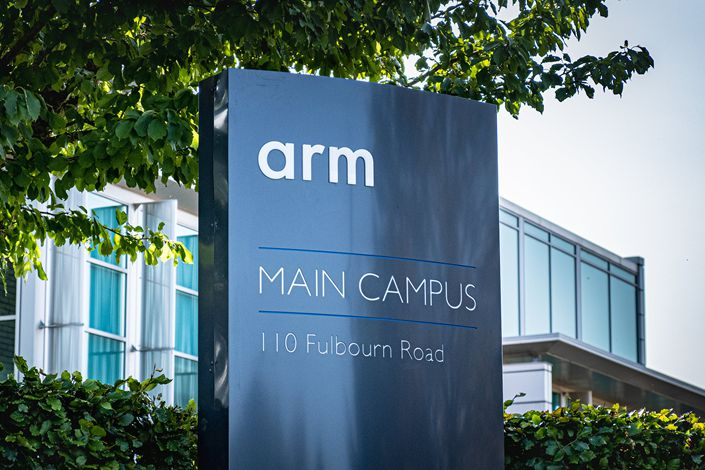 ARM's global headquarters in Cambridge, the U.K., on Sept. 14. Photo: VCG