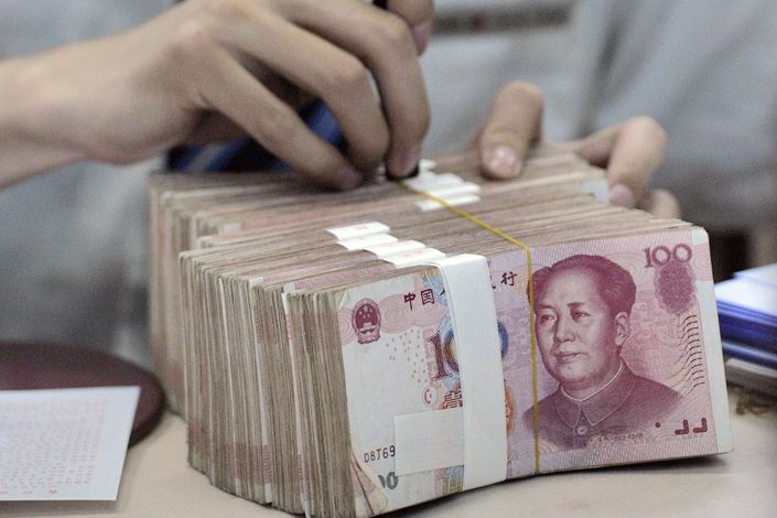 China is ramping up its long-running battle against money laundering and terrorism financing with updated regulations for financial institutions to strengthen their know-your-customer requirements. Photo: VCG