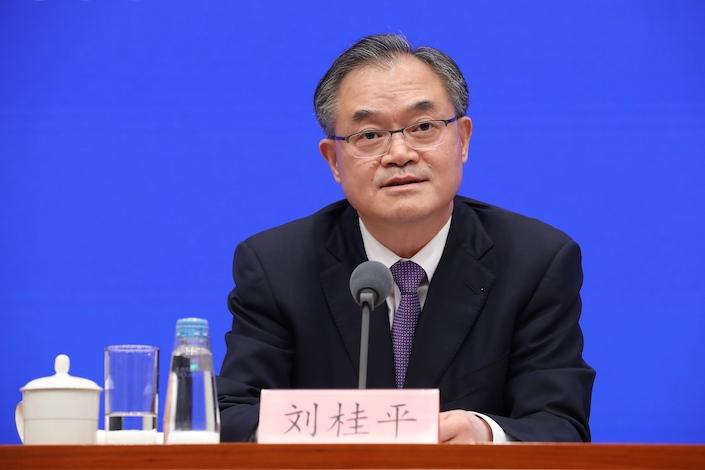 Liu Guiping