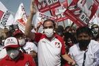 前瞻|拉美两国同日迎来总统选举