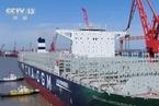 中国船舶获超百亿订单 单笔金额创中国造船史新高
