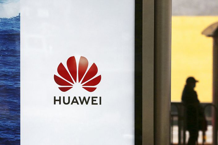 A Huawei employee told Caixin that the company's cloud services were still lagging behind its rivals because it came late to the market. Photo: VCG