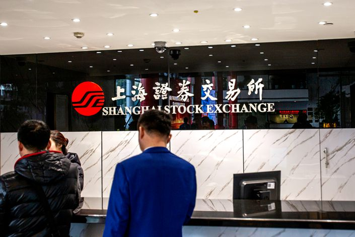 The Shanghai Stock Exchange's public censuring of Gao Hongming and his son comes as part of broader efforts to clean up the bond market after a wave of corporate defaults. Photo: IC Photo
