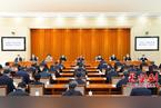 政法队伍教育整顿全面铺开 16个中央督导组悉数就位