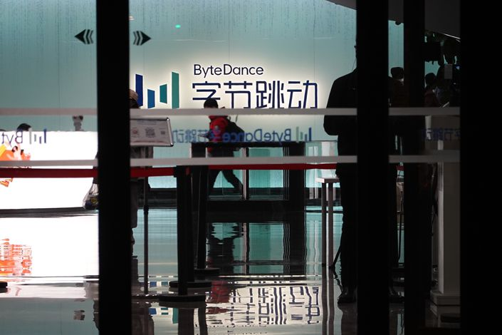 ByteDance had previously been ordered to deposit $11 million into an Indian state bank, two months after its popular TikTok app was permanently banned in the country. Photo: VCG