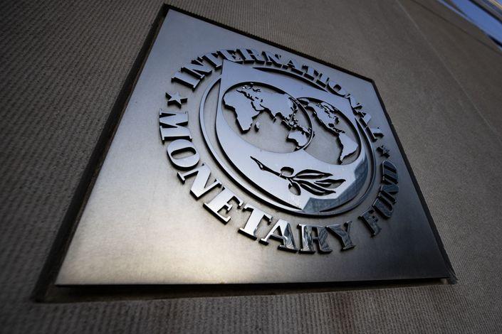 The International Monetary Fund (IMF) headquarters in Washington