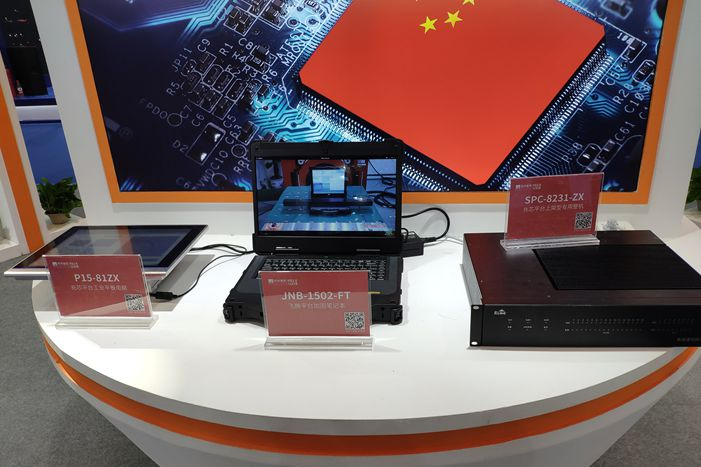 Phytium showcases one of its laptop models at an industry event in Shenzhen on November 2020. Photo: VCG