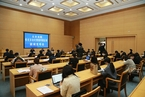 北京法院推跨境立案 诉讼执行全流程亦将提速