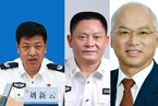 反腐记|刘新云落马 龚道安被诉