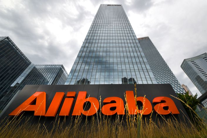 Alibaba swung to a 5.5 billion yuan net loss after the company coughed up a $2.8 billion fine for monopolistic behavior imposed by Beijing.