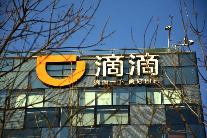 China's cyberspace regulator ordered app stores to remove Didi Chuxing.