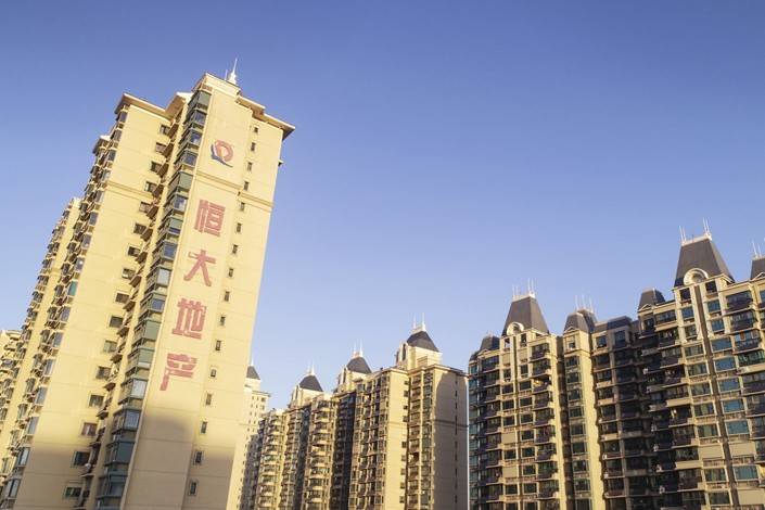 An Evergrande Metropolis community is pictured on Feb. 17 in Huai'an, Jiangsu province. Photo: Bloomberg