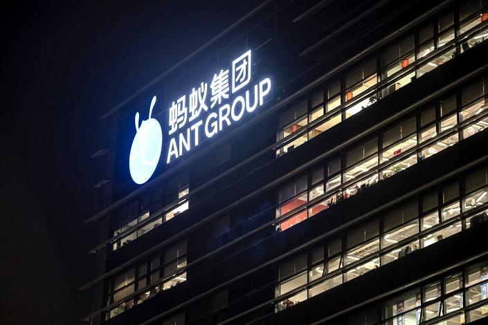 Ant Group's headquarters in Hangzhou, East China's Zhejiang province. Photo: VCG