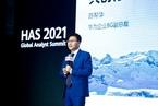 华为掘金能源等赛道 2021年企业业务挑战200亿美元收入目标