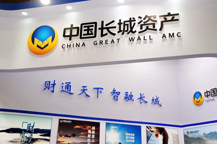The China Banking and Insurance Regulatory Commission has been pressing the four state-owned AMCs offload their non-core businesses. Photo: VCG