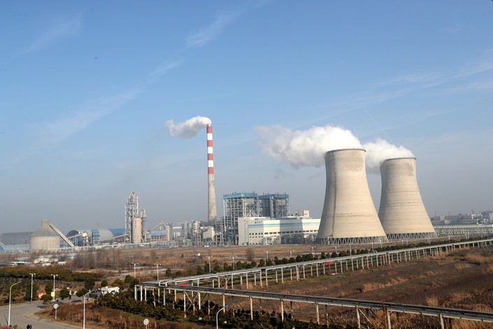 A coal-fired power plant is seen in Chuzhou, Anhui province, on Jan 18, 2019. Photo: VCG