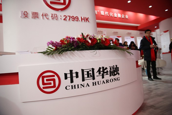 Hong Kong-based Huarong International is its parent's most critical overseas financing and investment vehicle. Photo: VCG