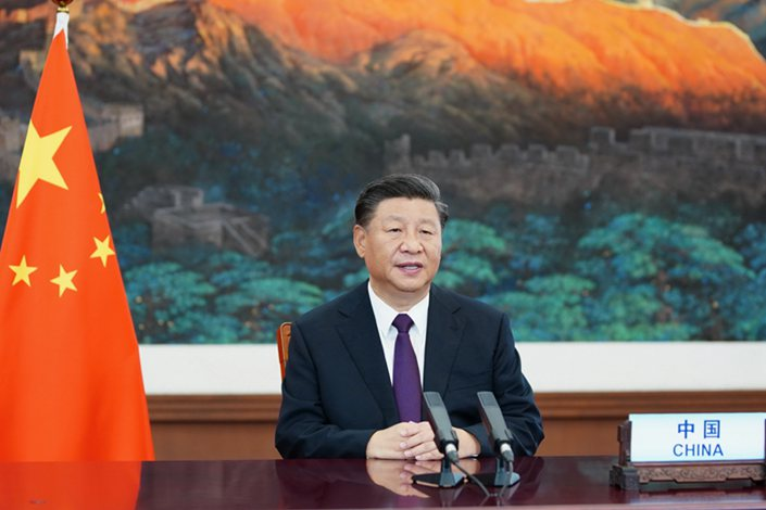 President Xi Jinping. Photo: Ju Peng/Xinhua
