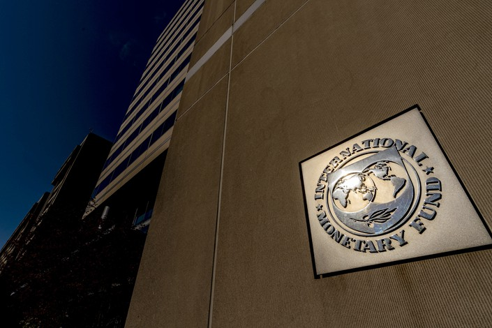 The IMF's headquarters in Washington on April 5. Photo: VCG