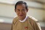 缅甸反政变势力成立民族团结政府 推举在押中的温敏为总统