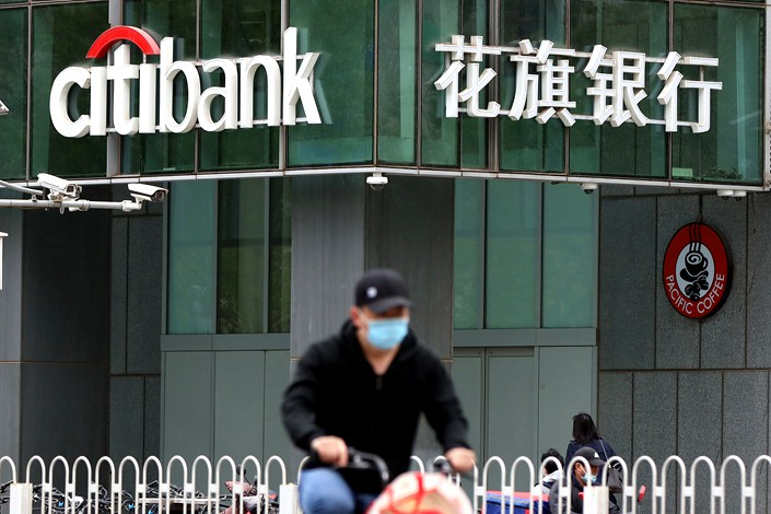 A Citibank branch in Beijing on April 16. Photo: VCG