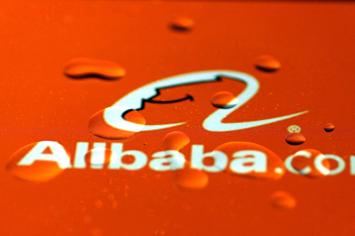 Alibaba's move to a more carrot-oriented approach contrasts with its earlier more stick-led tactic of pressuring merchants by threatening to cut off access to its online marketplaces