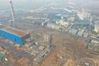 山西晋中盲目上马焦化项目 违法排污问题严重