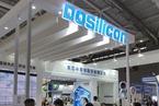 存储芯片设计公司东芯将登陆科创板 估值30亿元