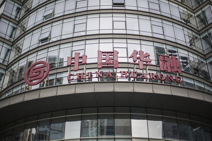 Huarong, one of China's largest bad-asset managers, jolted the capital market after it failed to report earnings by the March 31 deadline.
