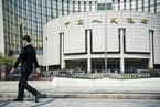 【市场动态】中国银行间资金面稳中趋紧 调查显示略多于半数机构料逆回购加量