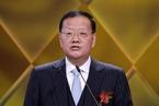 刘长乐沽清凤凰股份套现11亿港元 紫荆文化变第一大股东